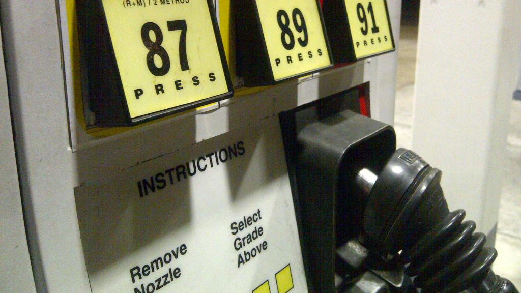 Gas pump, no prices.
