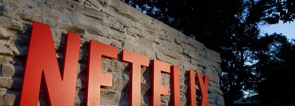 Netflix headquarters. Photo by Paul Sakuma Photography, courtesy Netflix.