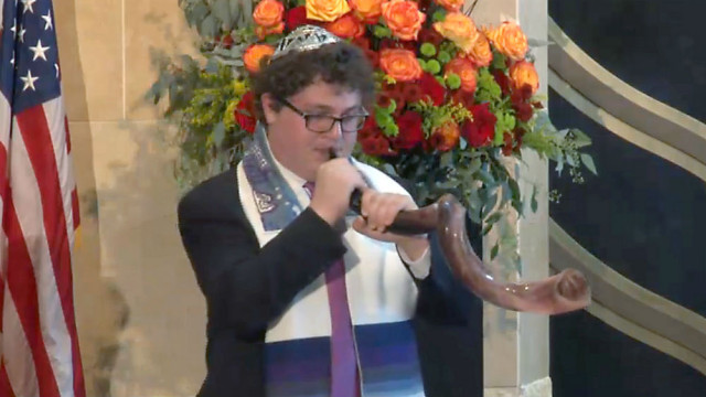 beginning of High Holy Days that end with Yom Kippur. Photo courtesy of Congregation Beth Israel