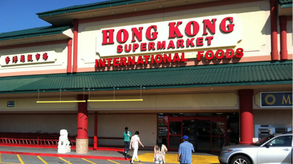 An example of a Hong Kong Supermarket.