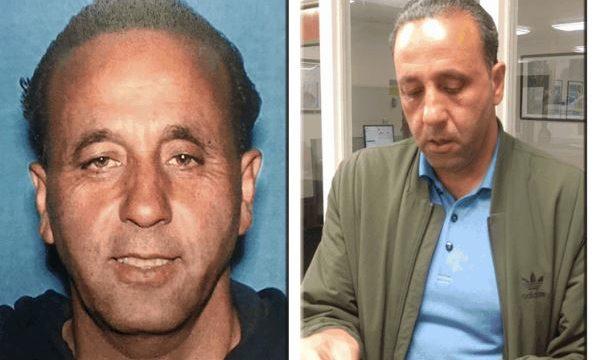 Babak Rahimzadeh. Photo via UCLA Police Department