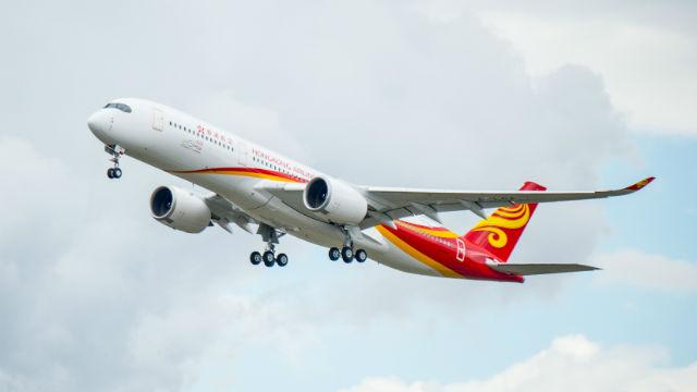 Hong Kong Airlines jetliner