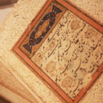 An Islamic book in Arabic